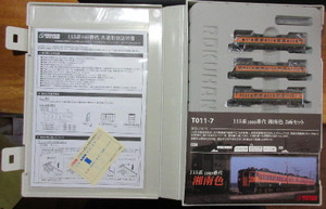 T160626a