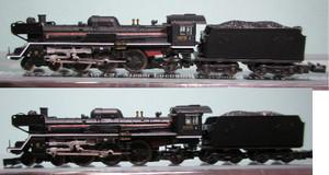 C572b
