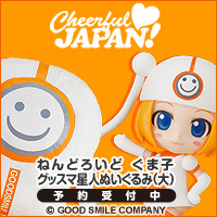 2011_05_jp_200_200