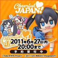 2011_06_jp_200_200_2