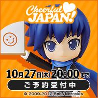 2011_10_jp_200_200_kai