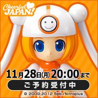 2011_10_jp_200_200_gm